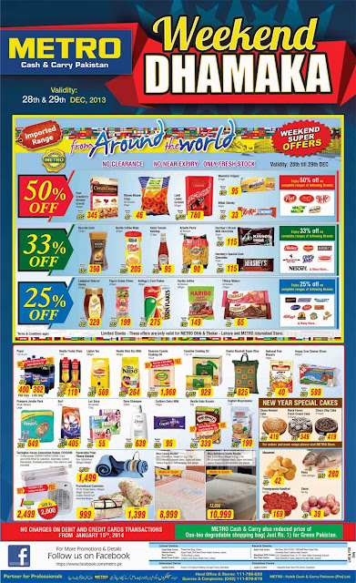 Metro Cash and Carry Pakistan weekend Dhamaka sale in December 2013