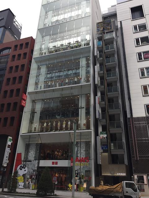 Flagship Uniqlo shop in Ginza