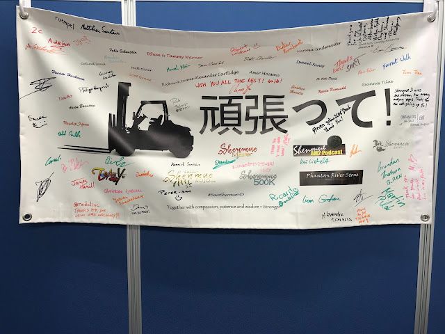 The banner was a message of support to Yu Suzuki and team on behalf of the Shenmue fan community.