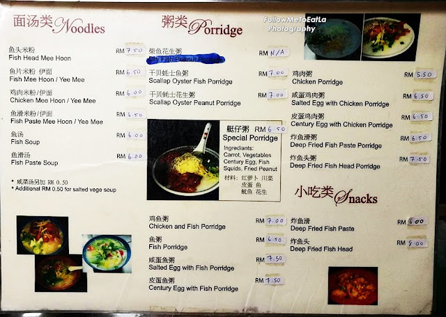 Kenny's Seafood Porridge Menu