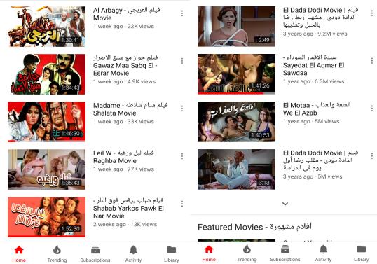 تطبيق افلام عربية للاندرويد