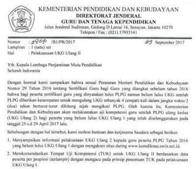 Jadwal Tahapan Pelaksanaan UTN (UKG) Ulang 2 Tahun 2017