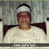 الشيخ ابوالعينين شعيشع | تسجيلات إذاعية بنسخه أصلية | 7 تلاوات