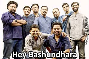 Hey Bashundhara  - Chandrabindu - Grooverz