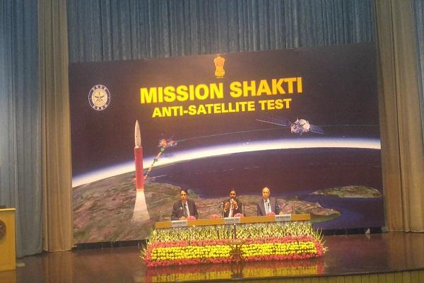 Mission+Shakti