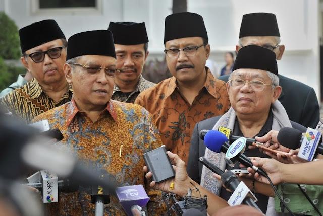 PBNU Intruksikan Baca Shalawat Nariyah 1 Mliliar kepada Nahdliyin Seluruh Nusantara