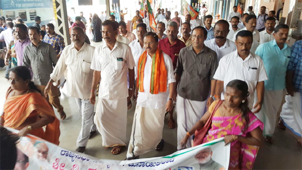 Kerala, kasaragod, News, BJP, Politics, MP, CPM, V Muraleedaran M P, Modi Government, Peoples are Dissapointed In Marxist Rule; V Muraleedaran M P