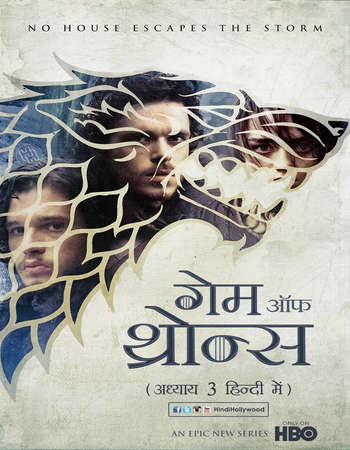 Khoonkhar Hindi Dubbed Movie Download Bolly4u Guidomeyer