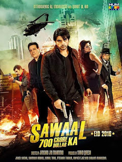 Sawal 700 Crore Dollar Ka (2016) Urdu Movie HDTVRip | 720p | 480p