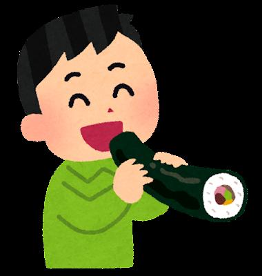 恵方巻きを食べる人のイラスト