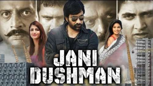 Poster Of Jani Dushman In Hindi Dubbed 300MB Compressed Small Size Pc Movie Free Download Only At worldfree4u.com