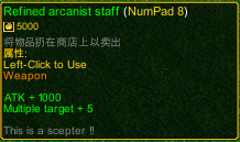 naruto castle defense 6.0 Item Refined Arcanist staff detail