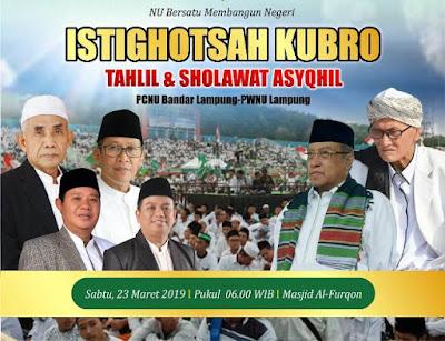 Istighotsah Kubro, Ribuan Nahdliyin Kota Tapis Bakal Padati Masjid Al Furqon