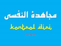 Mujahadatun Nafsi, Ukhuwah Dan Husnuzhan