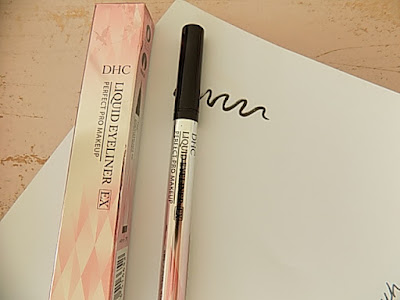 DHC Liquid eyeliner review