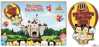 香港迪士尼樂園「徽章交換同樂日2016」「邀請函」徽章 將於2016年3月19日 公開發售!