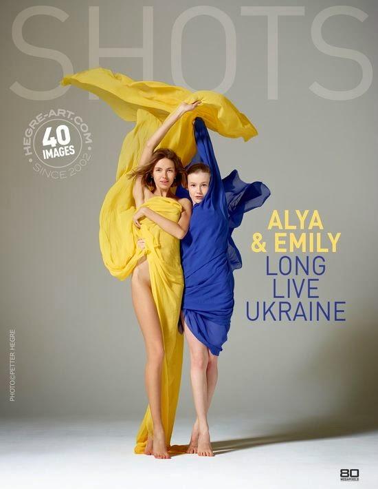 Krggre-Arh 2014-11-17 Alya & Emily - Long Live Ukraine 12020