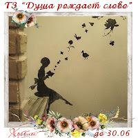 http://hobbitcity.blogspot.ru/2017/05/blog-post_30.html