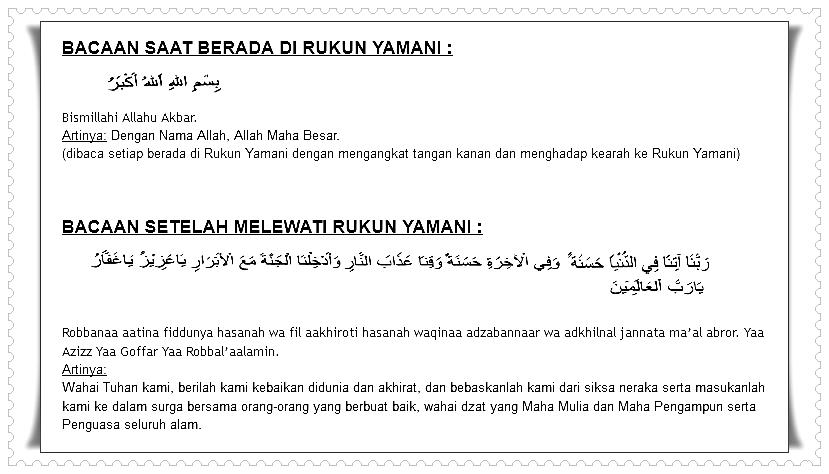 gambar doa rukun yamani