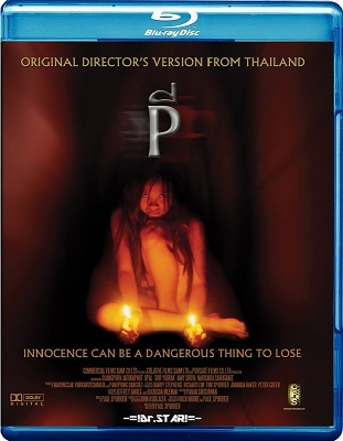 P (2005) Hindi Dual Audio UnCut 720p BluRay x264 1.2GB