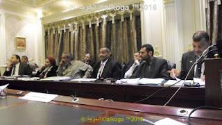 ادارة بركة السبع التعليمية,الحسينى محمد,الخوجة,وزارة التربية والتعليم,المعلمين ,مديرية التربية والتعليم بالمنوفية