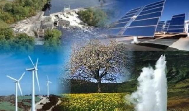 التنمية المستدامة  في تونس