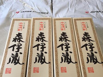 2016年初夏の機内販売で「森伊蔵」4本確保 | 2016-08-28 | マイル修行:JAL・JGCの旅