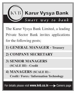 Karur Vysya Bank Recruitment 2016 - General Manager, Sr. Manager, & Manager Posts