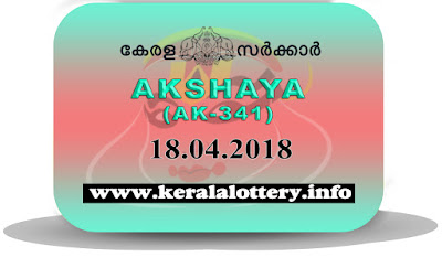 KeralaLottery.info, akshaya today result : 18-4-2018 Akshaya lottery ak-341, kerala lottery result 18-04-2018, akshaya lottery results, kerala lottery result today akshaya, akshaya lottery result, kerala lottery result akshaya today, kerala lottery akshaya today result, akshaya kerala lottery result, akshaya lottery ak.341 results 18-4-2018, akshaya lottery ak 341, live akshaya lottery ak-341, akshaya lottery, kerala lottery today result akshaya, akshaya lottery (ak-341) 18/04/2018, today akshaya lottery result, akshaya lottery today result, akshaya lottery results today, today kerala lottery result akshaya, kerala lottery results today akshaya 18 4 18, akshaya lottery today, today lottery result akshaya 18-4-18, akshaya lottery result today 18.4.2018, kerala lottery result live, kerala lottery bumper result, kerala lottery result yesterday, kerala lottery result today, kerala online lottery results, kerala lottery draw, kerala lottery results, kerala state lottery today, kerala lottare, kerala lottery result, lottery today, kerala lottery today draw result, kerala lottery online purchase, kerala lottery, kl result,  yesterday lottery results, lotteries results, keralalotteries, kerala lottery, keralalotteryresult, kerala lottery result, kerala lottery result live, kerala lottery today, kerala lottery result today, kerala lottery results today, today kerala lottery result, kerala lottery ticket pictures, kerala samsthana bhagyakuri