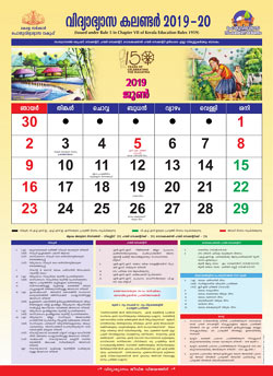 EDUCATIONAL CALENDAR 2019 -20