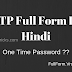 OTP Full Form | OTP Meaning In Hindi