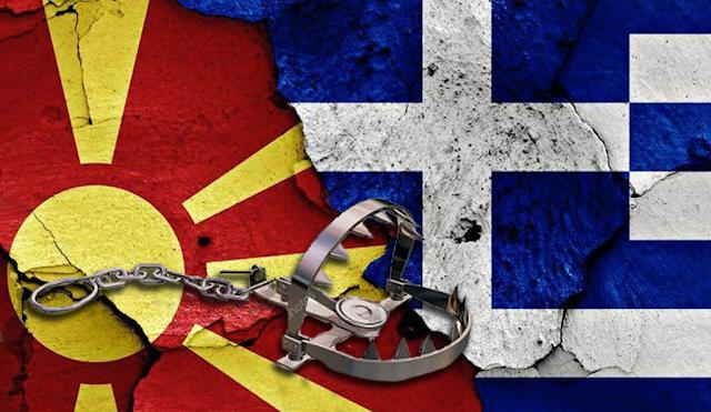Η Μακεδονία και η παγίδα του δημοψηφίσματος