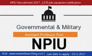 NPIU Recruitment 2017