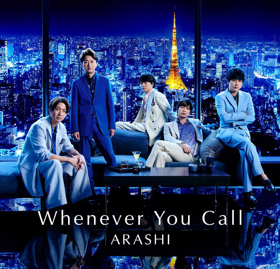 Arashi - Whenever You Call [2020.09.18+MP3+RAR]