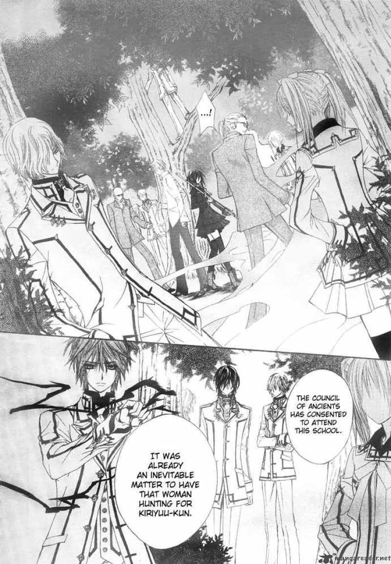 Vampire Knight 022