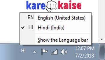 google-input-se-hinglish-hindi-me-type-kare