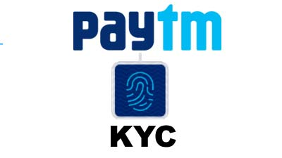 Paytm में KYC कैसे करे ?