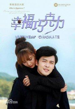 Chocolate Hạnh Phúc - Đang cập nhật