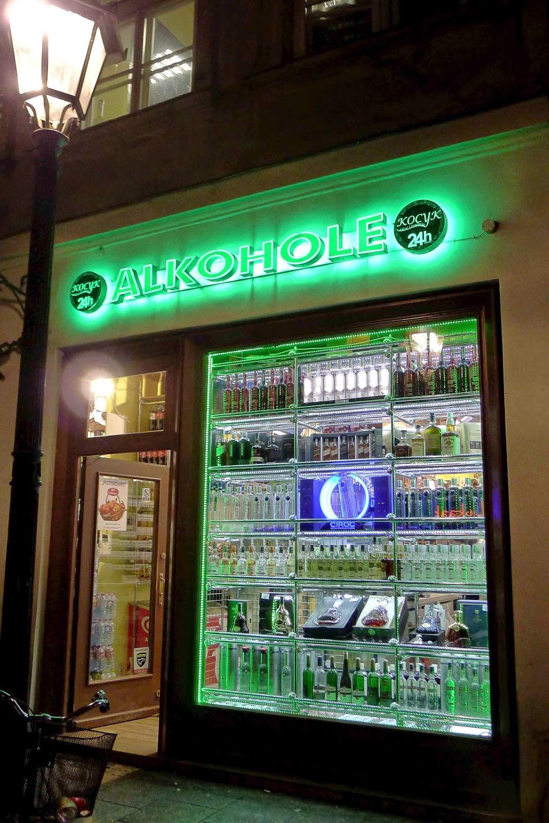 Alkohole Liquor Store