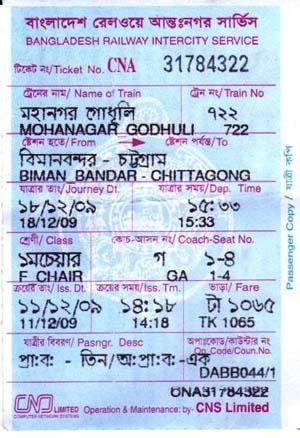 robi train ticket