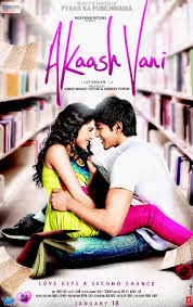 AkaashVani full movie of bollywood from new hindi movies torrent free download online without registration for mobile mp4 3gp hd torrent 2013.