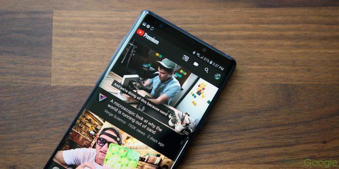 وظيفة جديدة للبحث الصوتي على تطبيق يوتيوب