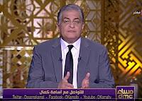 برنامج مساء dmc حلقة الأربعاء 20-9-2017 مع أسامة كمال و لقاء مع الشيخ حبيب علي الجفري