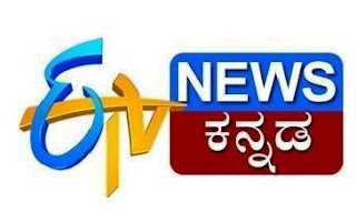 E Tv news Kannada