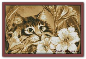 Кот в лилиях
