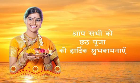 Chhath Puja 2018 Date