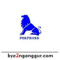 Lowongan Kerja PT Charoen Pokphand 2018