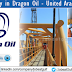 Job Vacancy in Dragon Oil - UAE