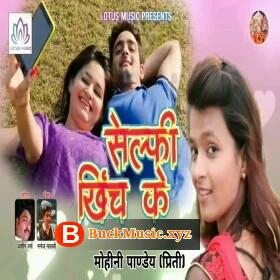 Selfie Khich Ke Mohini Pandey letest bhojpuri song download
