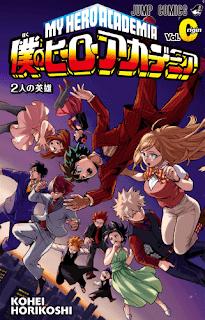 تقرير مانجا اكاديمية بطلي: المجلد الأصلي Boku no Hero Academia: Volume Origin